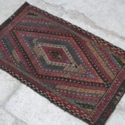 Small Traditional Hand Woven Turkish Mat